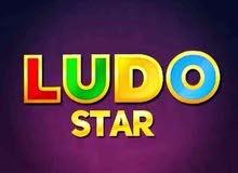 كوينز لودو ستار 100 مليار