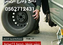 بنشرى متنقل داخل وخارج الرياض 0562712431