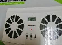 جهاز شفط الحرارة من داخل سيارة