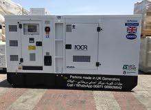 220KVA Perkins Made in UK Generators - مولدات كهرباء بيركنز بريطاني