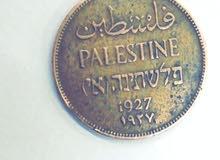 اثنين ميلز عمله فلسطينيه قبل الاحتلال الاسرائيلي اصدار سنه 1927 ميلادي