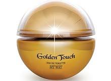 برفان golden touch