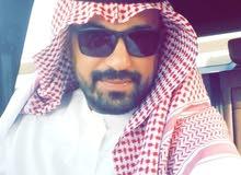 سعودي  ابحث عن عمل بدوام جزئي looking for  part time  job