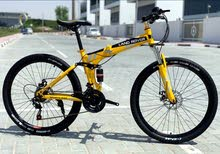 Land Rover super bicycle