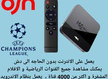 Androed Tv Box