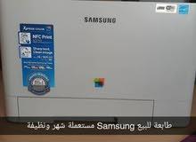 طابعة Samsung للبيت