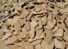 للبيع صخور مسطحة للزينة ( صقايف)