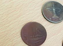عملات معدنيه اماراتيه من سنة1972