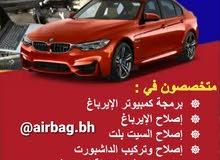 اصلاح ايرباج سيتم لجميع السيارات