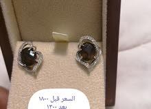 الماس للبيع
