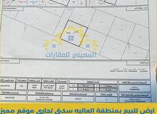 أراضي للبيع بمنطقة المنامة عجمان