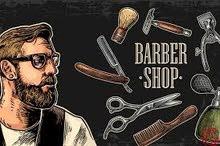 Philippine , Pakistani , malabar barber person required