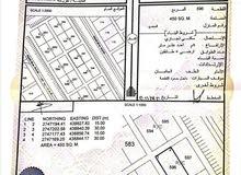 ارض سكنية تجارية للاستثمار