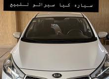 Kia cerato 2016 for sale