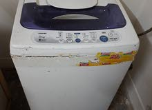 Toshiba 7Kg Washing Machine