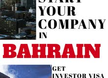 Get Investor Visa with Resident permit in Bahrain
