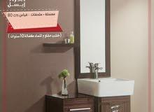 اطقم حمام / مرحاض / مغسلة / اطقم اكسسوارات وشورات
