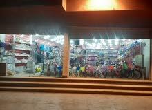 محل جميع الالعاب للبيع وملابس