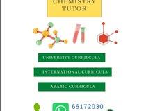 مدرس كيمياء وعلوم