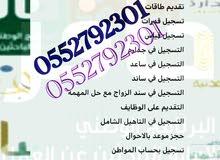 خدمات 1