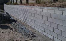 مستعدون لبناء البيوت بنواع البنا طابوك بلوك فرمستوت