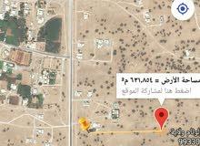 بركاااء العامرره ارض سكنيه للبيع العقده السابعه تبعد 300 متر عن شارع خط الغاز