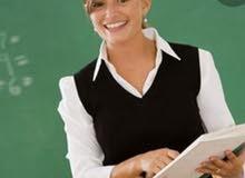 معلمة لغة انجليزية على استعداد لإعطاء دروس خصوصية للمرحلة الثانويه
