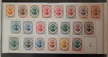 طوابع نادرة لايران
