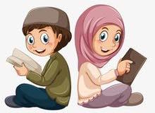 تحفيظ القرأن الكريم لجميع الأعمار