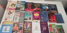 كتب عربي واجنبي بحالة فوق الممتازة