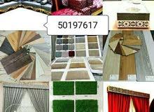 doha decor furniture