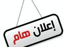 محل  للبيع  بشارع  الجلاء من  البحر  48م  ع الطوب