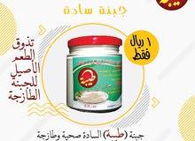 جبنة طيبة الطازجة بأيدي عمانية