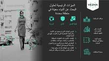 أنظمة أمنية للتحليل و زيادة الكفاءة الأمنية للكاميرات خاصة للمدارس و الجامعات