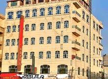 حصريا للبيع فندق عملاق مع الاثاث في قلب صنعاء