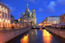 خدمات التأشيرة الروسية