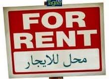 محل  للايجار او للبيع  –محرم بك  شارع جرين - سعر مميز