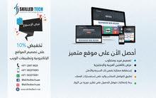 تصميم وبرمجة المواقع الالكترونية