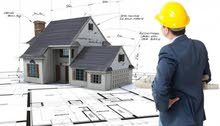 مكتب للاستشارات الهندسيه . والتصميم والاشراف واداره المشاريع السكنيه والصناعيه