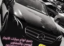 ايجار احداث انواع السيارات فى القاهرة