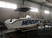 تصنيع قوارب فيبرجلاس