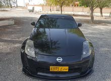 Available for sale! 0 km mileage Nissan 350Z 2005
