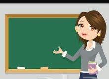 معلمة لغة عربية شمال الرياض