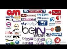 ارخص اشتراك IPTV جميع القنوات