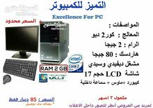 For those interested Acer Desktop compter for sale