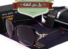 نظارات جميلة تقليد بدون الحافظة وسعر لايقاوم