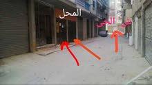 محل للبيع بالبيطاش الاسكندرية