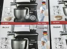 عجانة ألمانية 3*1
