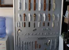 اكسسوارات الابواب من PVC و الالومنيوم وملحقاتها