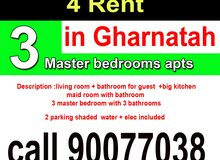 brand new 3 master bedroom with maid room in gharnatah شقق 3 غرف ماستر مع غرفه خ